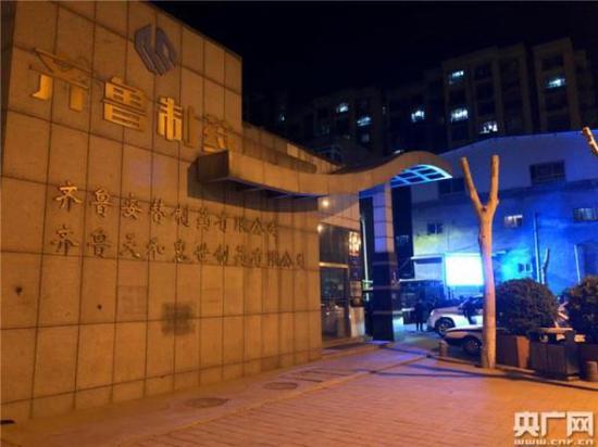 齐鲁天和惠世制药有限公司(央广网记者 唐磊 摄)
