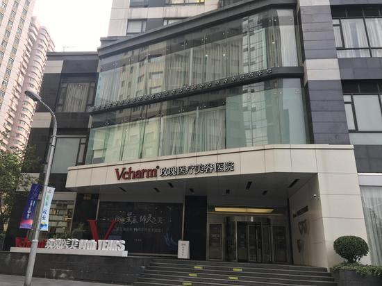 玫瑰医院外景。新京报记者 庞礴 摄