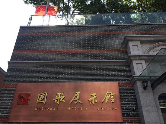 浙富控股欲卖二三四五股票 此前拟购实控人关联资产