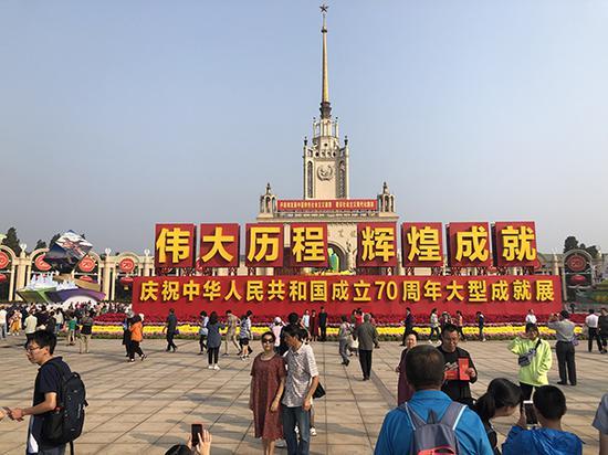 10月2日的北京展览馆。本文图均为澎湃新闻记者 汤琪 图