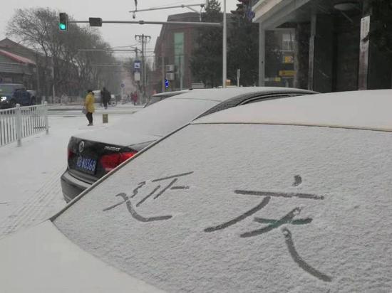 15时许,延庆已被薄薄一层雪覆盖。李琛、王燕娜 摄
