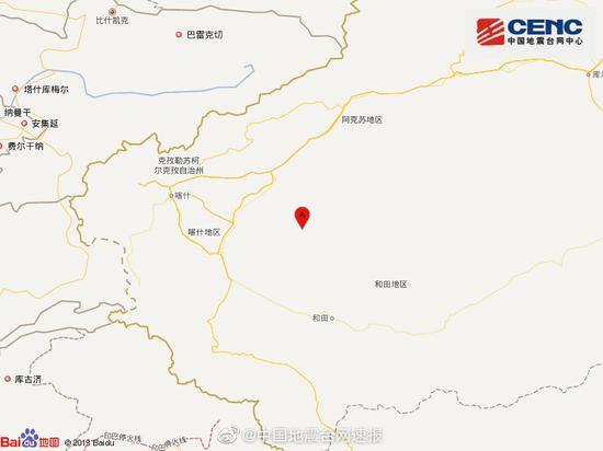 新疆喀什地区巴楚县附近发生4.7级左右地震