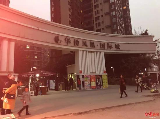 华侨凤凰国际一块晶莹方形冰块飘了过来城小区