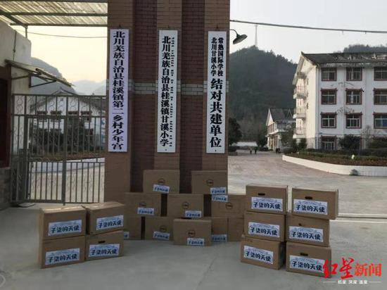 李子柒捐赠的电脑送达北川