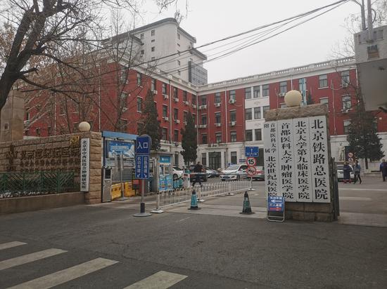网传赵忠祥去世 其子回应:正接受治疗