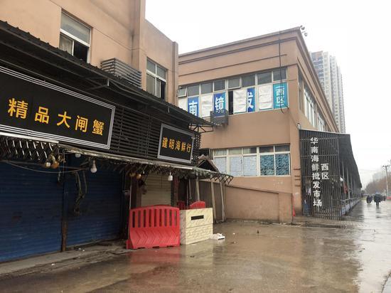 1月21日,武汉华南海鲜市场西区,一切商户仍关门休业。新京报记者 吴娇颖 摄