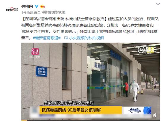 韩国1月CPI同比上涨1.5%创一年多以来最大涨幅