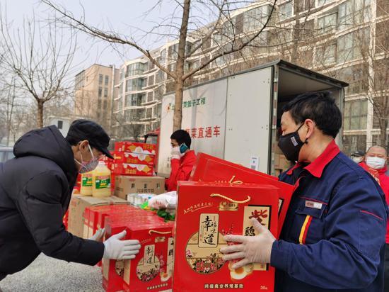 四川绵阳4.5级地震超过百万网友参与讨论了这件事情