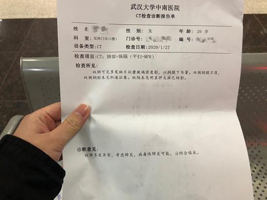 聚焦巴菲特股东大会 股神看好哪些投资? | 搜狐财经专题