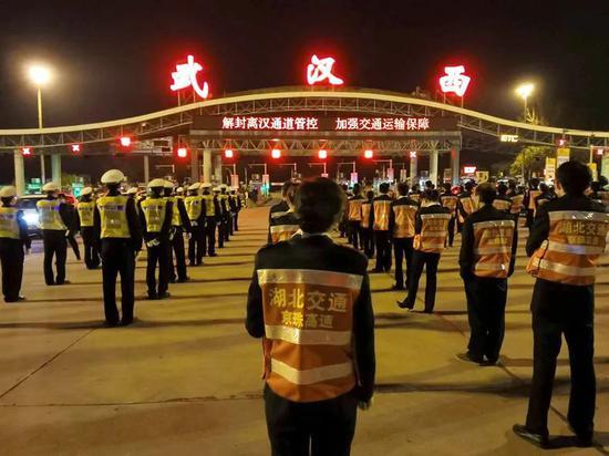 4月7日23时许,武汉西收费站,湖北省高速公路路政、养护、收费、高警等人员各就各位、整装待发。澎湃新闻记者 李云芳 图