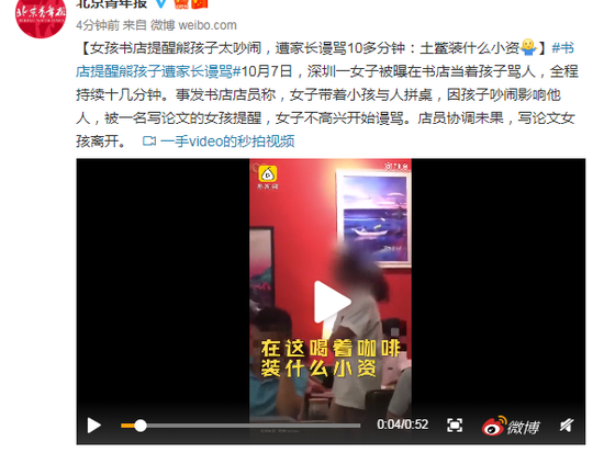 ST天成遭投资者索赔近五千万元