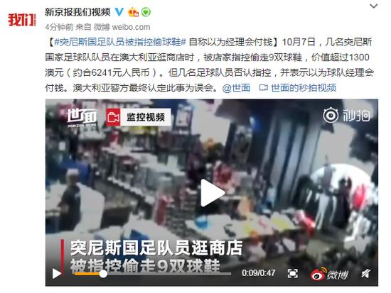 内蒙古通辽警方侦破23年前灭门案 2名嫌疑人落网