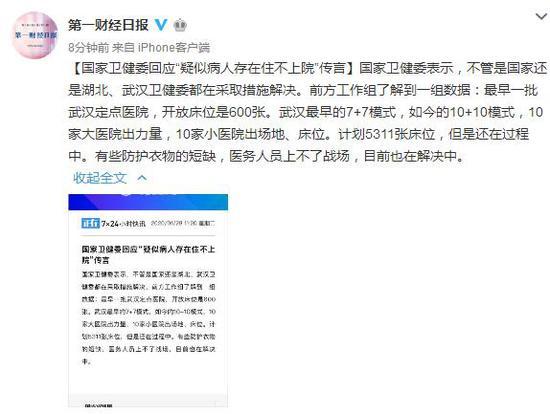 收评:港股恒指涨1.31%蓝筹股大涨腾讯控股涨2.65%