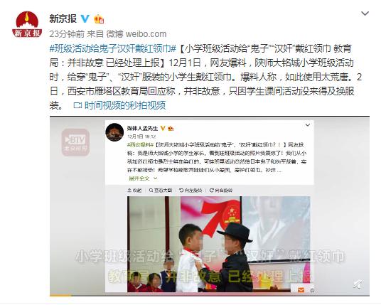 刘赐贵:四方面重点发力承接好海南自由贸易港建设