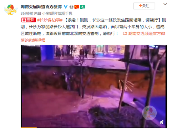 湖北省监狱管理局调整领导班子