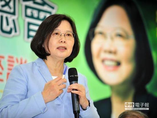 """蔡英文。(图片来源:台湾""""中时电子报"""")"""