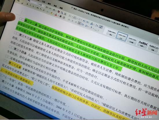 △律师指出,可以支持李伟此次起诉的法律法规出台
