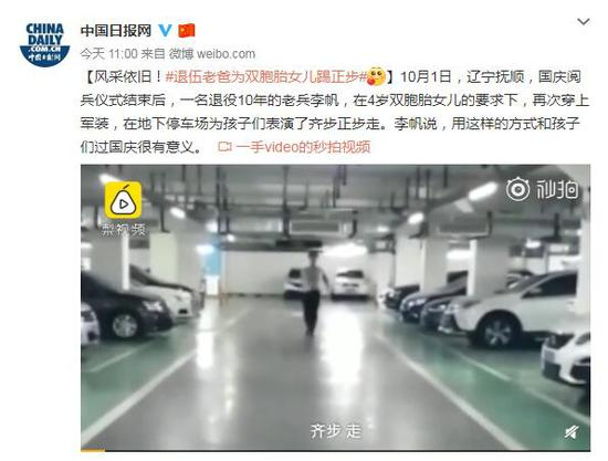 49岁中国移民不懂英文 怠慢美警察命令秒遭击毙