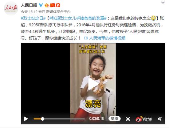 传特斯拉月底调价 特斯拉中国称尚不知具体涨价时间
