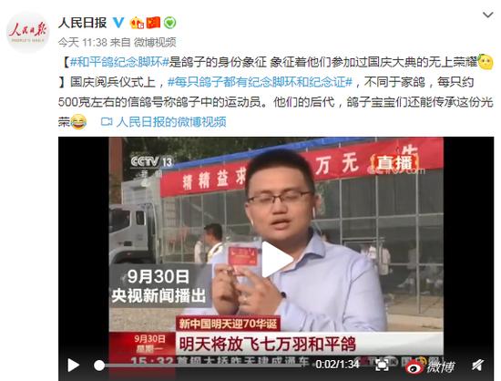小米卢伟冰回怼华为余承东:那手机贴外国车牌呢