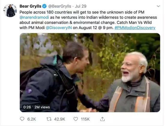 《荒野求生》主办人贝尔·格里尔斯在推特上宣布印度总理莫迪将参添节现在标新闻。图/贝尔·格里尔斯推特