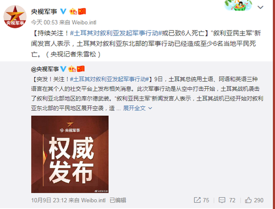 当代明诚:公司筹划发行H股股票并在香港上市