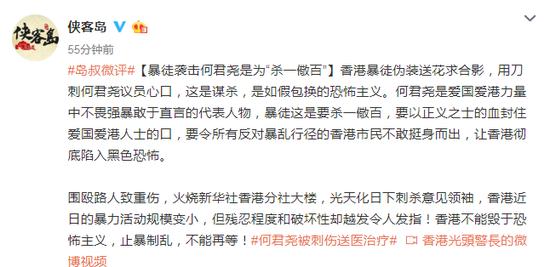 特斯拉:第二批国产Model3将于1月7日交付
