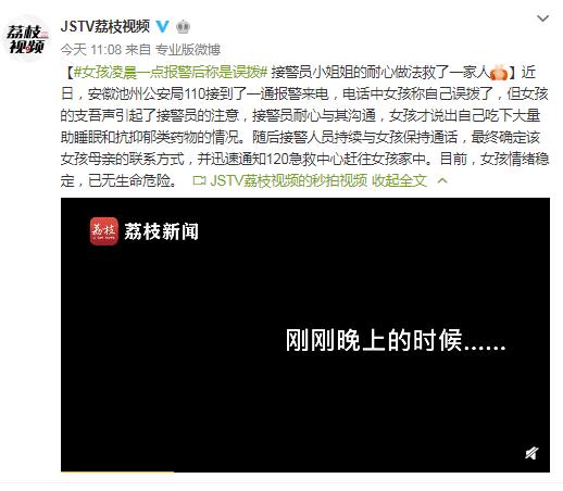 违规发布房源信息北京14家房地产经纪机构被查处