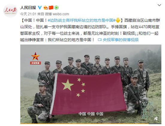 上海:建立金融稳定协调联席会议制度