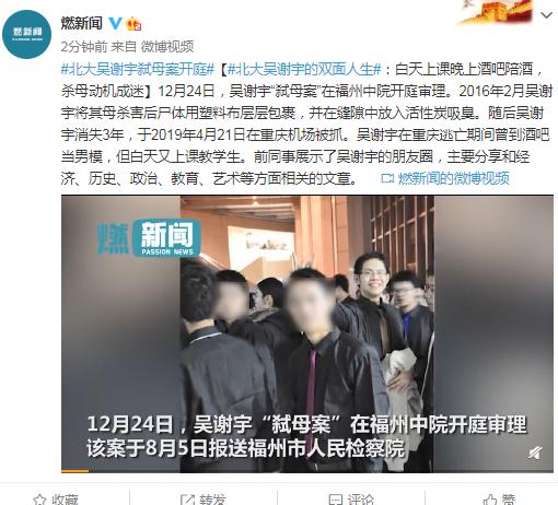 吴秀波卖652㎡美国豪宅 降价140万依然无人问津