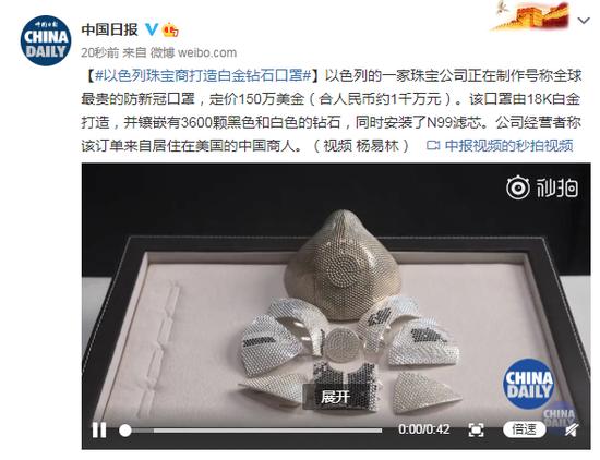 北京人艺上演经典剧目情景朗读会