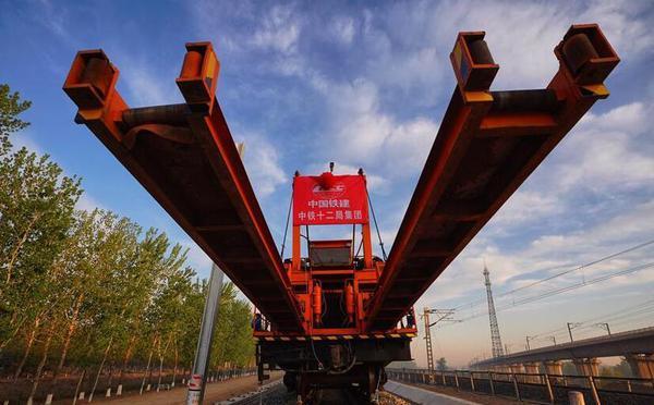 北京至雄安城际铁路开始铺轨