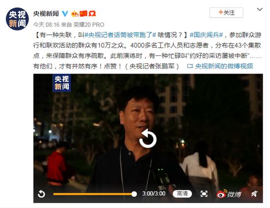 开盘前瞻:静待非农数据 关注假日经济和香港本地股