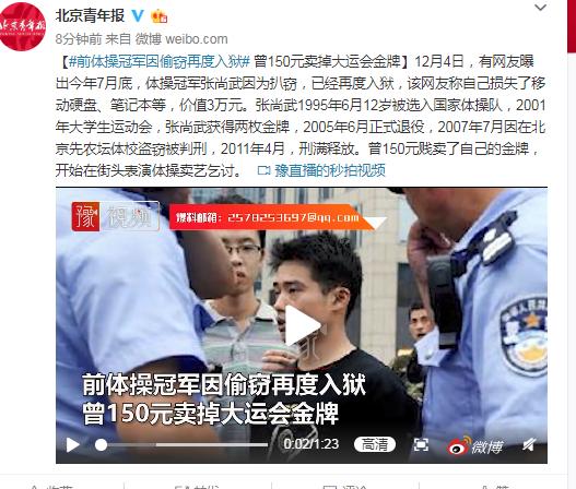教师煽暴后果严重香港失德违法教师或被取消注册