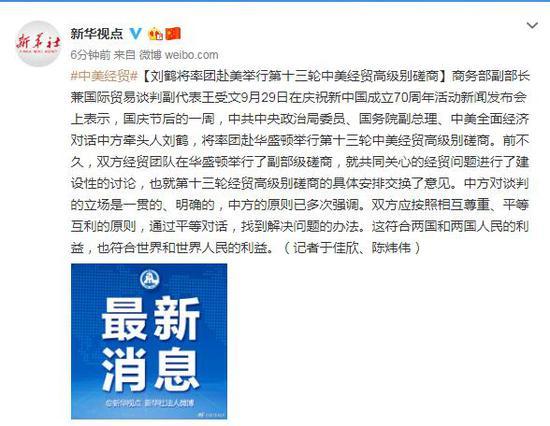 麦格理:北京汽车目标价下调至4.2港元 维持中性评级