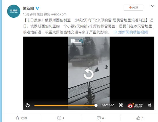 """4男子去河南""""挖金"""" 5天后遗体在5000米下矿井被发现"""