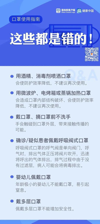 云南通报务工者感染汉坦病毒死亡:既往无此类病例