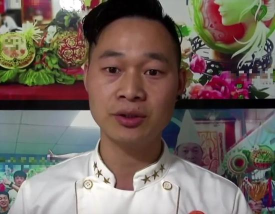 ▲李米安(视频截图)