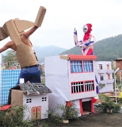 中国乡村版《迪迦奥特曼》场景。受访者供图