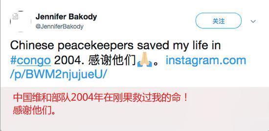 (外国网友专门学中文感谢中国维和部队。)