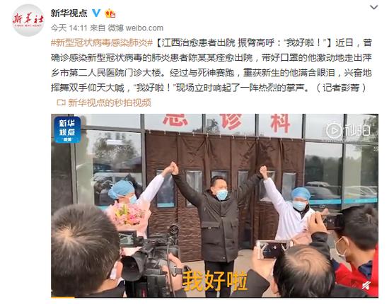 上海出台减负政策是什么情况?怎么回事?