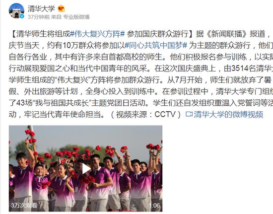 杨德龙:半年报展现出中国经济韧性 A股将迎黄金10年