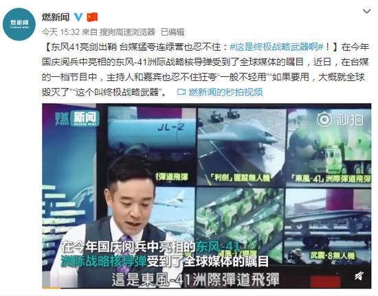 古特雷斯:中国正提前兑现《巴黎协定》中所作承诺