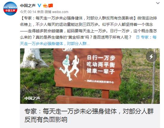 """说""""黑警死全家""""的香港见习律师 居然""""转正""""了"""