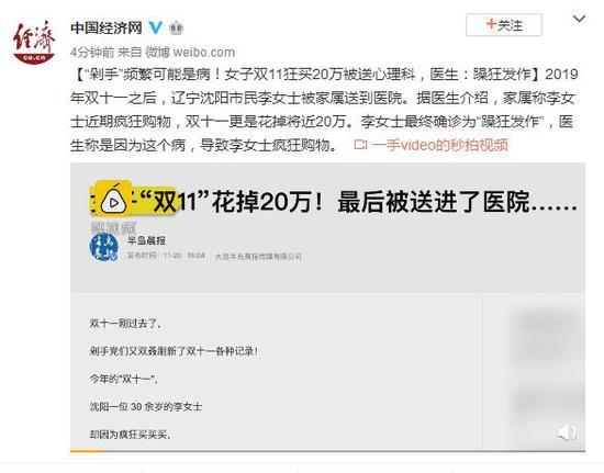 今日财经TOP10|李克强:助企纾困政策对外资企业一视同仁