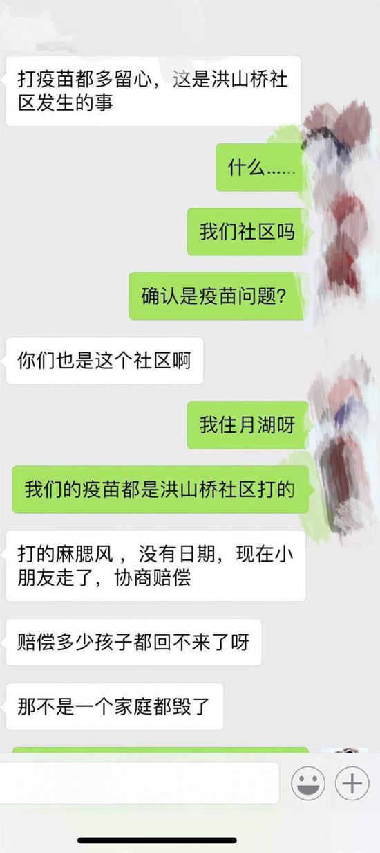 网传图片 本文图均为 潇湘晨报 图