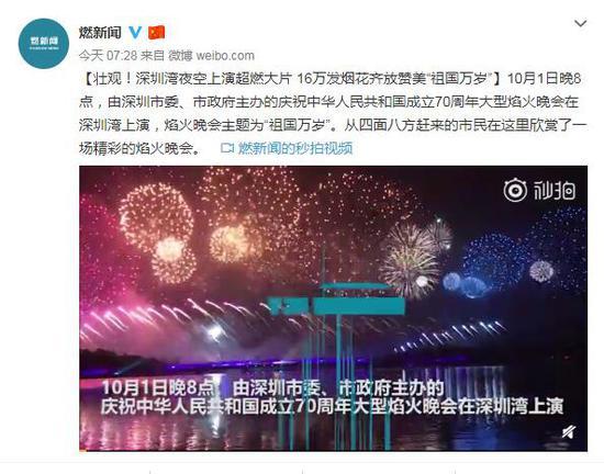 中国联通与格力电器战略合作 联合打造5G智慧工厂