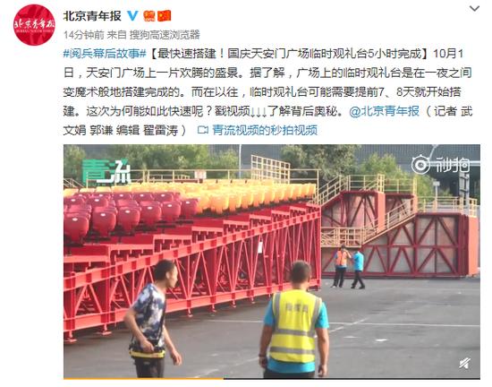 北京启动银发消费月:健康检查、优惠促销就在家门口
