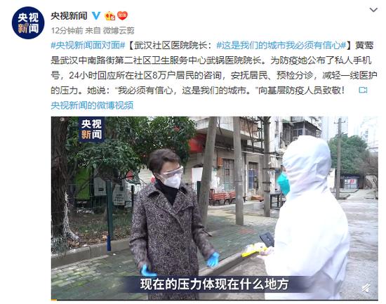 杨国涛:中部西部更是经济全球化受益者