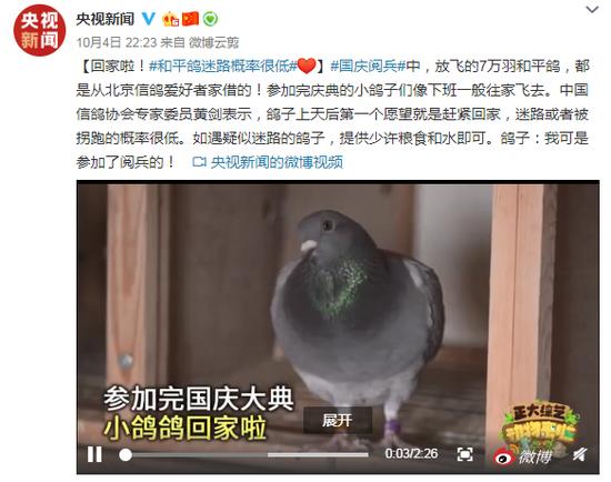 探秘国庆70周年阅兵方队:昆虫爬脸纹丝不动